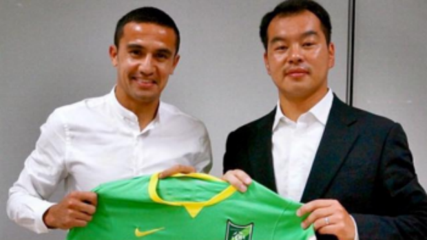 Tim Cahill is unveiled as a Hangzhou Greentown FC player after signing with the CSL club on Monday.