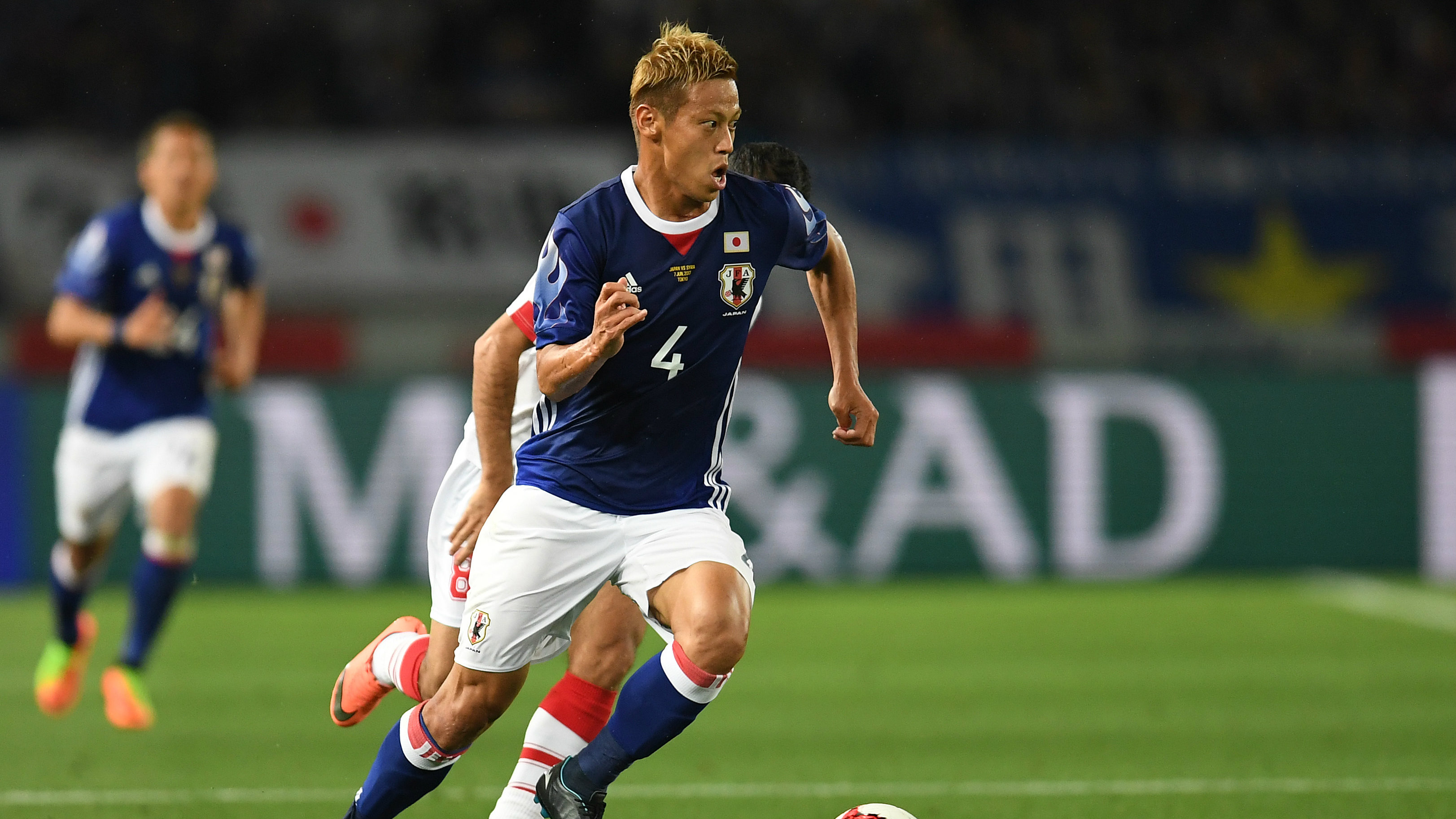 Japanese national team superstar Keisuke Honda.