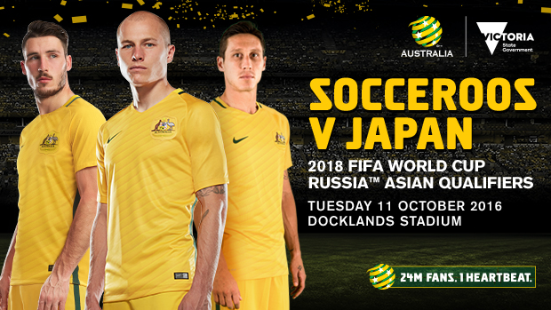 Melbourne's Docklands Stadium will host the Caltex Socceroos' World Cup Qualifier against Japan in October.