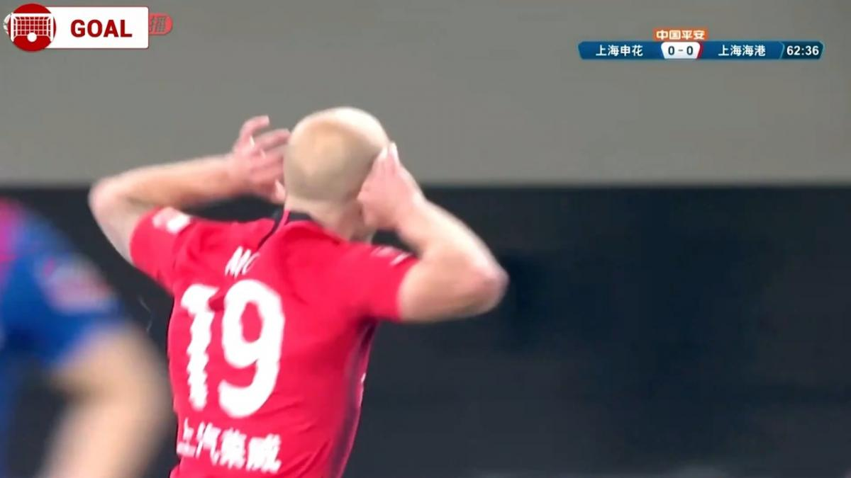Aussies Abroad: Aaron Mooy scores stunner in Shanghai derby