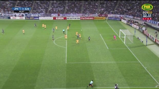 Japan open the scoring