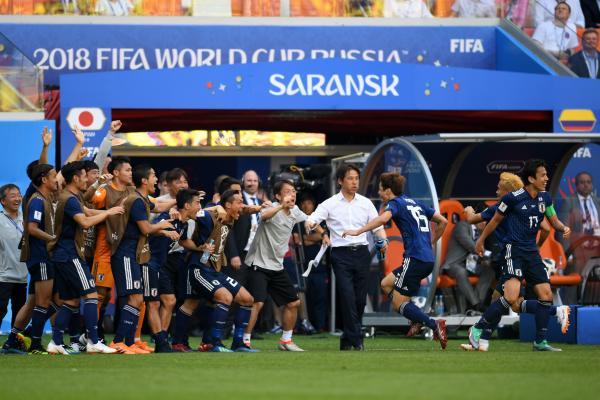 Russia Wrap: Japan's historic Colombia triumph