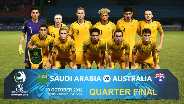 Young Socceroos bow out of AFC U-19 Championship