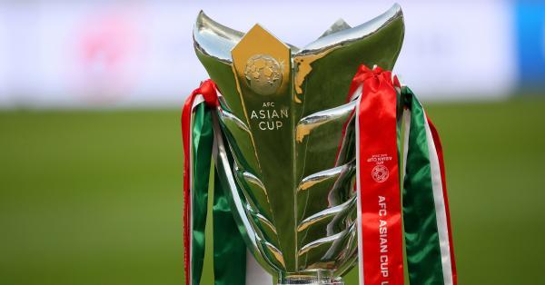 AFC Asian Cup 2023 trophy